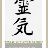 靈氣 Reiki: la clé du bonheur